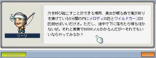 f0102630_7411100.jpg