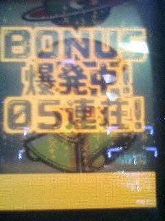b0084440_1952627.jpg