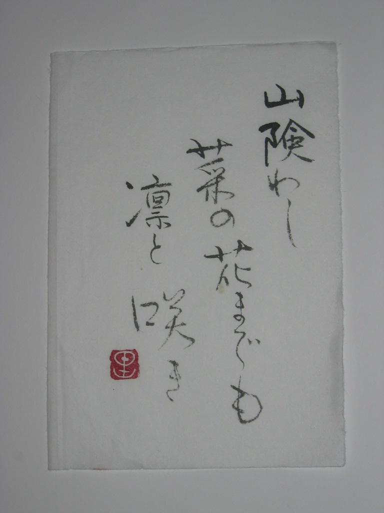 a0093343_17561232.jpg