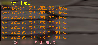 a0067845_22301929.jpg