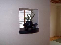 U邸リフォーム 飾り棚_c0087349_17191293.jpg