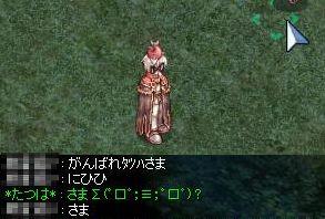 c0112758_1451911.jpg