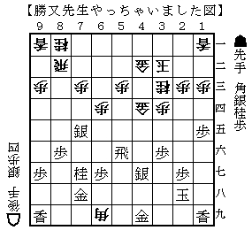 b0017164_19331977.jpg