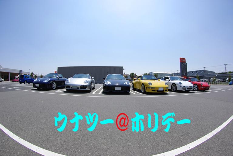 f0127081_1333572.jpg