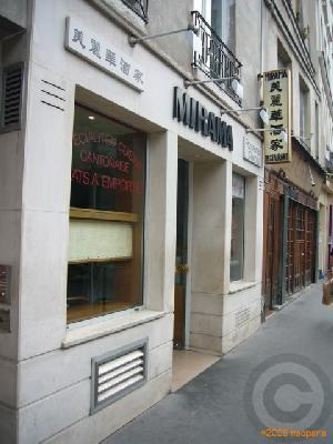 ■カルチェラタンの老舗中華飯店MIRAMA(PARIS)_a0014299_941594.jpg