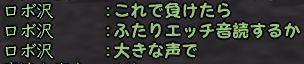 a0032309_8189.jpg