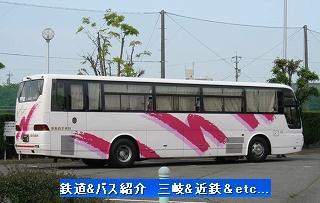 VOL,533   「み~つ~け~た! 日本平自動車バス」_e0040714_22544560.jpg