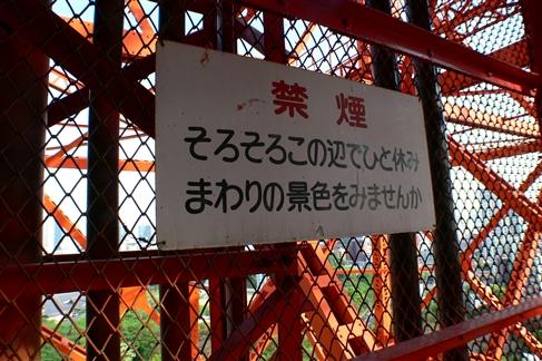 東京にもあったんだ_c0022820_1504829.jpg