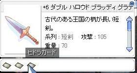 c0100323_6484220.jpg