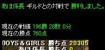 d0119828_723324.jpg