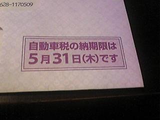 f0106531_0115611.jpg