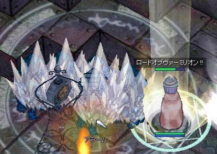 f0101240_2392120.jpg