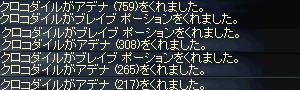 a0010745_23154960.jpg