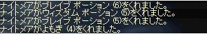 a0010745_2315599.jpg