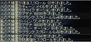 a0010745_2316646.jpg