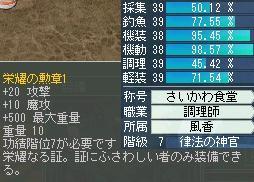 f0060649_7141230.jpg