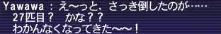 b0003550_11324535.jpg