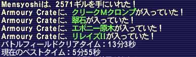 b0003550_11491280.jpg