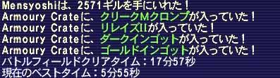 b0003550_11511454.jpg