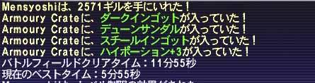 b0003550_11522328.jpg