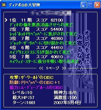 b0004151_1502113.jpg
