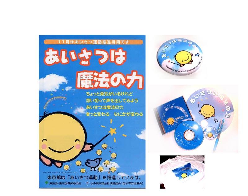 e-space_e0082852_029674.jpg