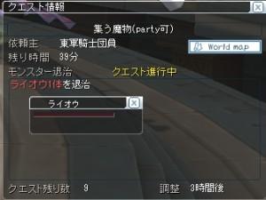 e0098659_22185112.jpg