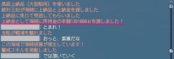 b0083273_22084.jpg