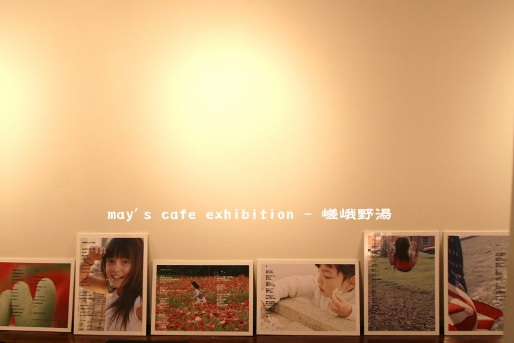 may\'s cafe exhibition −  嵯峨野湯_a0044279_151488.jpg