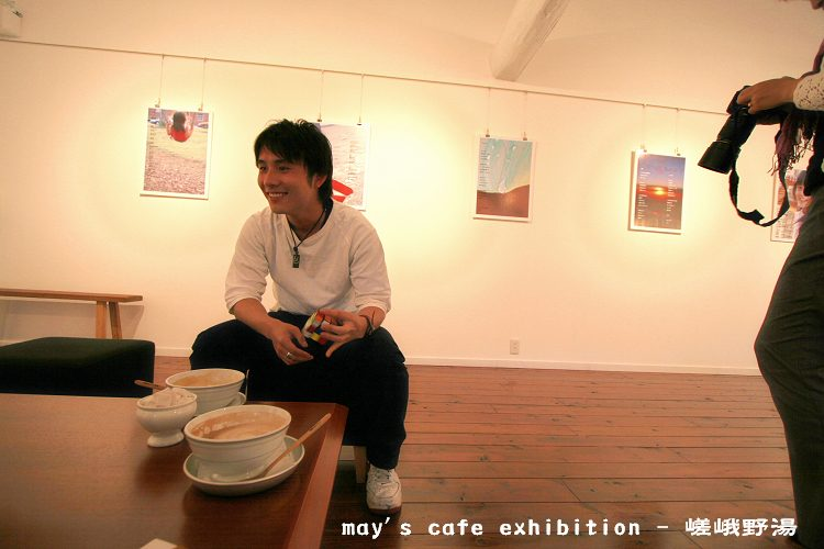 may\'s cafe exhibition −  嵯峨野湯_a0044279_1531371.jpg