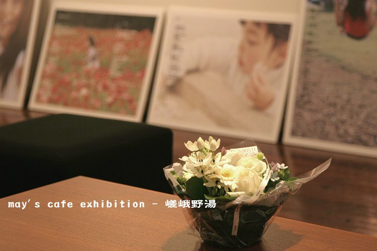 may\'s cafe exhibition −  嵯峨野湯_a0044279_1551219.jpg