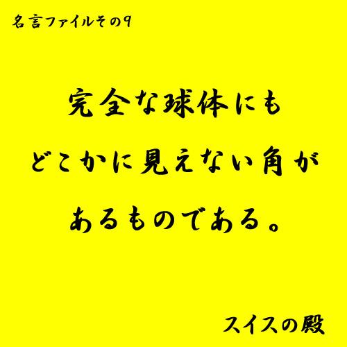 b0038588_1638302.jpg