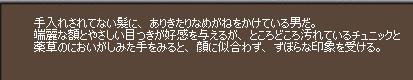f0022793_1853386.jpg