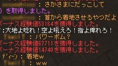 f0101894_1675251.jpg
