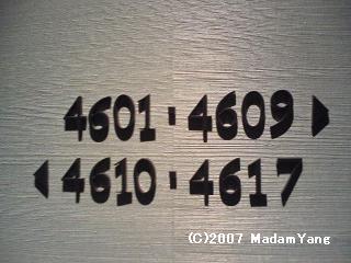 f0101100_7293696.jpg