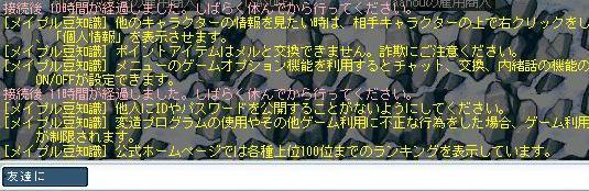 f0127202_2452690.jpg