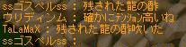 f0127202_2552644.jpg