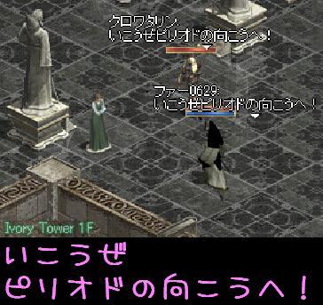f0072010_040381.jpg