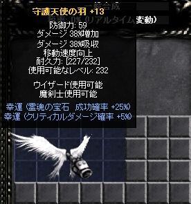 d0077013_0325173.jpg