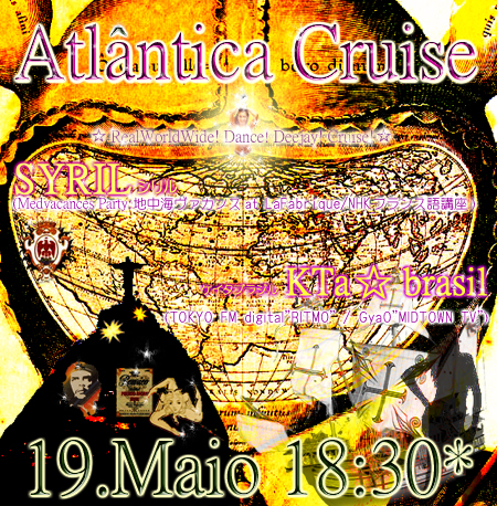 ☆5/12【Samba-Nova】⇒5/19クルージング【Atlântica Cruise】マスト☆_b0032617_18271359.jpg