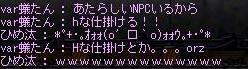 b0068519_23405974.jpg