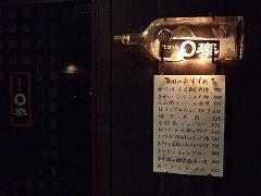 目黒川のカルガモの親子_d0113725_158775.jpg