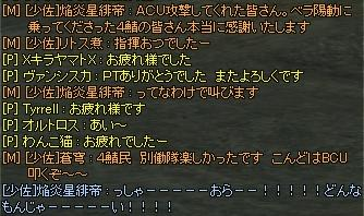 f0059225_23404351.jpg