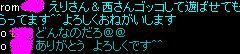 d0119828_1814369.jpg
