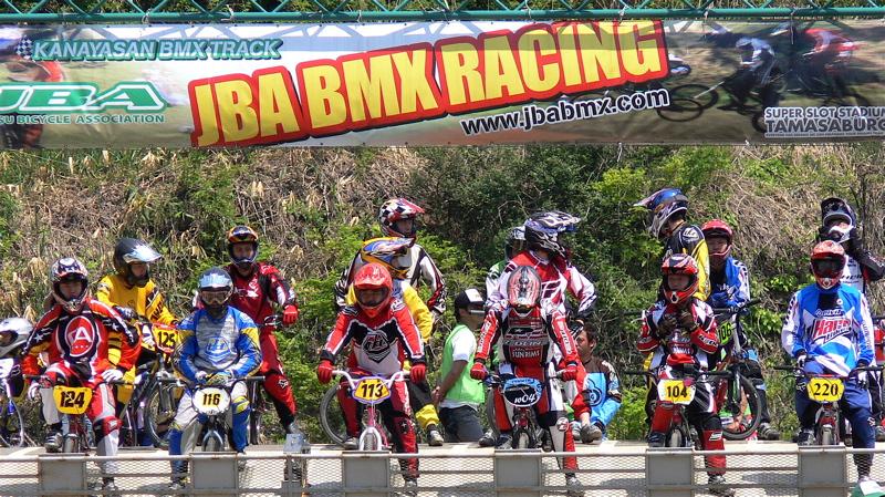 2007環太平洋BMX選手権大会IN 上越プレ大会スーパークラス予選の画像垂れ流し_b0065730_117249.jpg