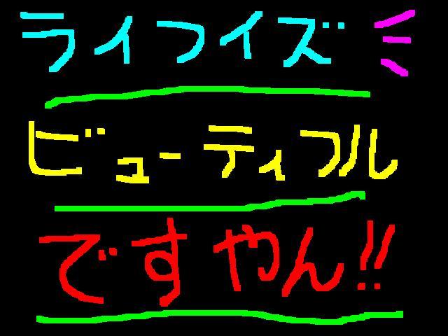 f0056935_2047333.jpg