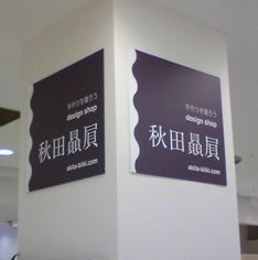 f0081443_20124646.jpg