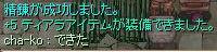 f0108346_672091.jpg