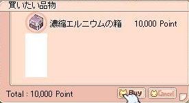 f0108346_67281.jpg