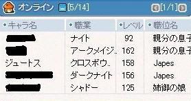 f0032647_19381237.jpg